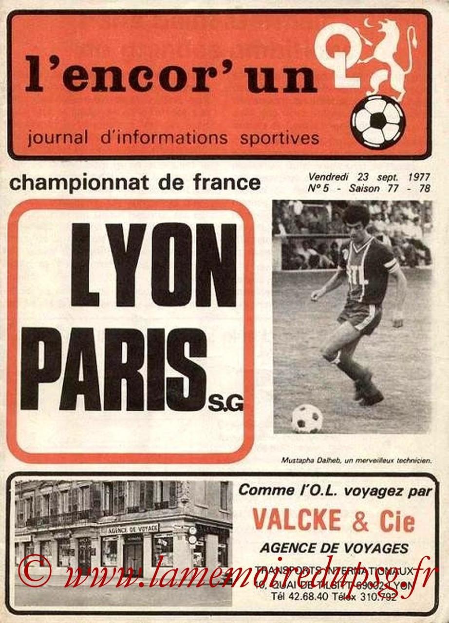 1977-09-23  Lyon-PSG (9ème D1, L'encor'un N° 5)