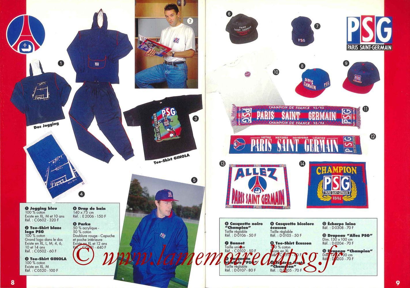 Catalogue PSG - 1994-95 - Pages 08 et 09