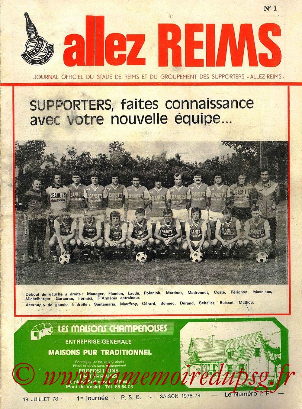 1978-07-19  Reims-PSG (1ère D1, Allez Reims N°1)