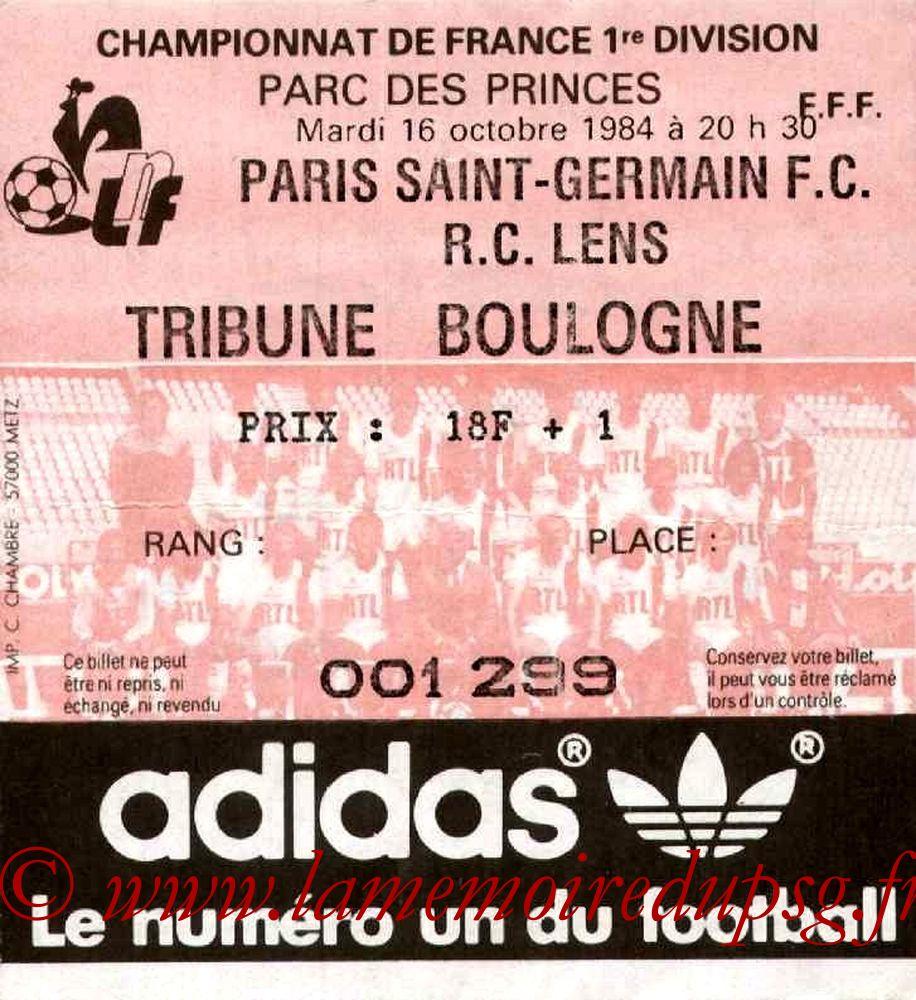 1984-10-16  PSG-Lens (12ème D1)
