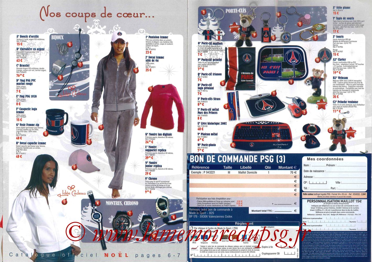Catalogue PSG - 2007-08 - Noêl - Pages 6 et 7