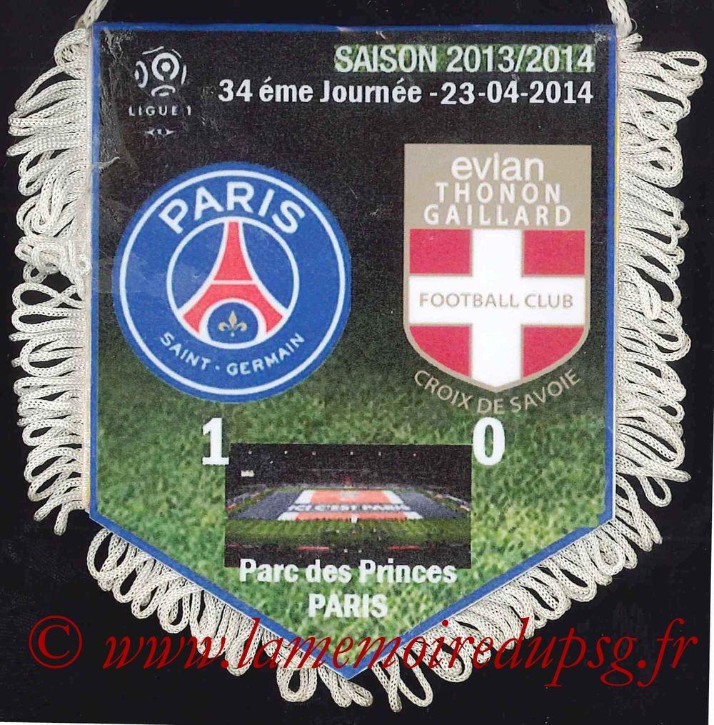 2014-04-23  PSG-Evian TG (34ème L1)