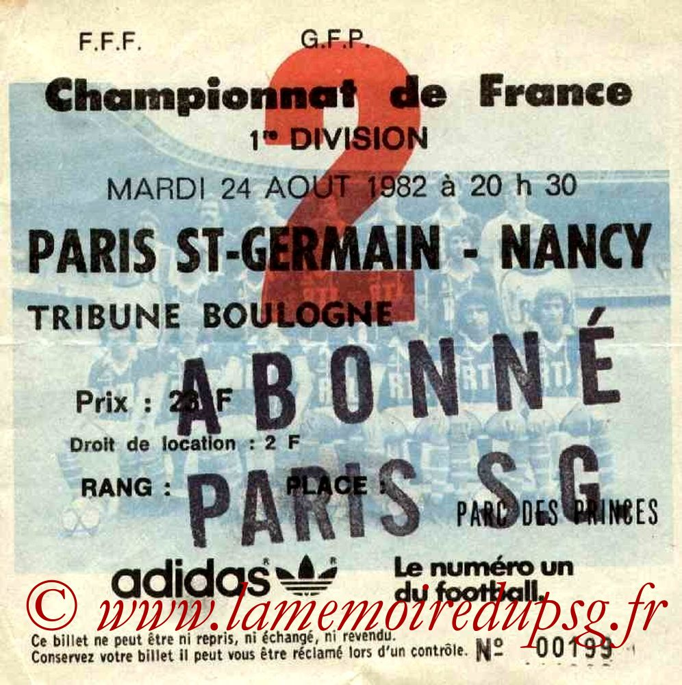 1982-08-24  PSG-Nancy (3ème D1, Ticket N°2)