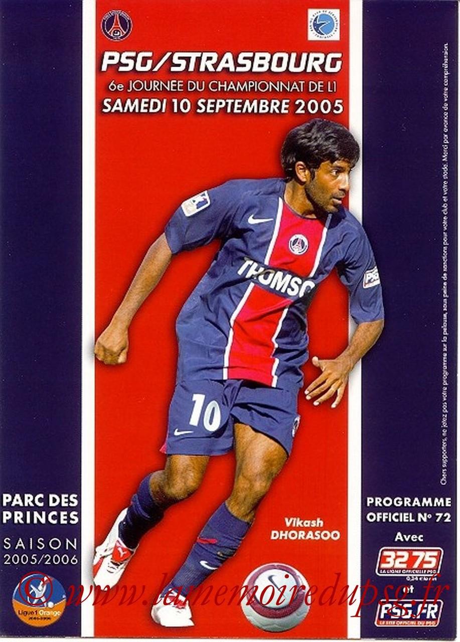 2005-09-10  PSG-Srasbourg  (6ème L1, Officiel N°72)