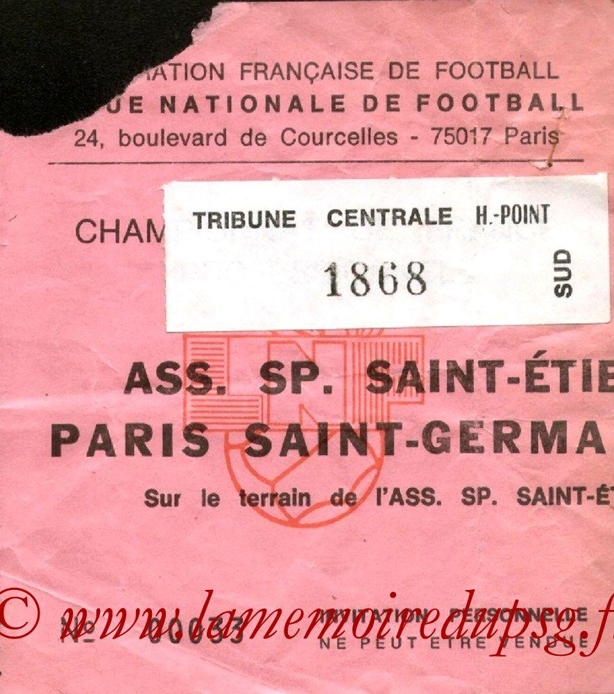 1983-09-17  Saint Etienne-PSG (9ème D1, Invitation)