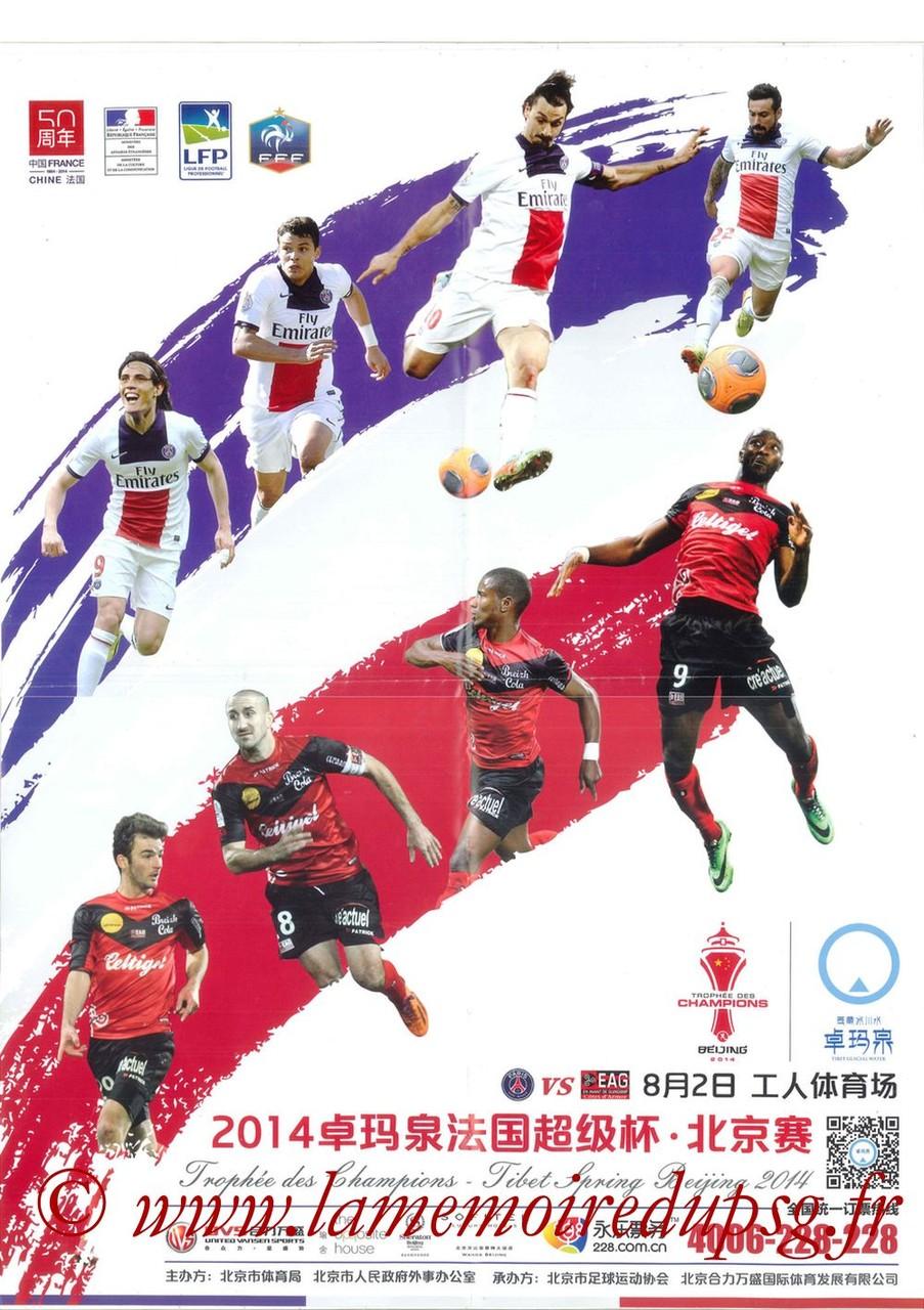 2014-08-02  Guingamp-PSG (Trophée des Champions à Pekin, Affiche)