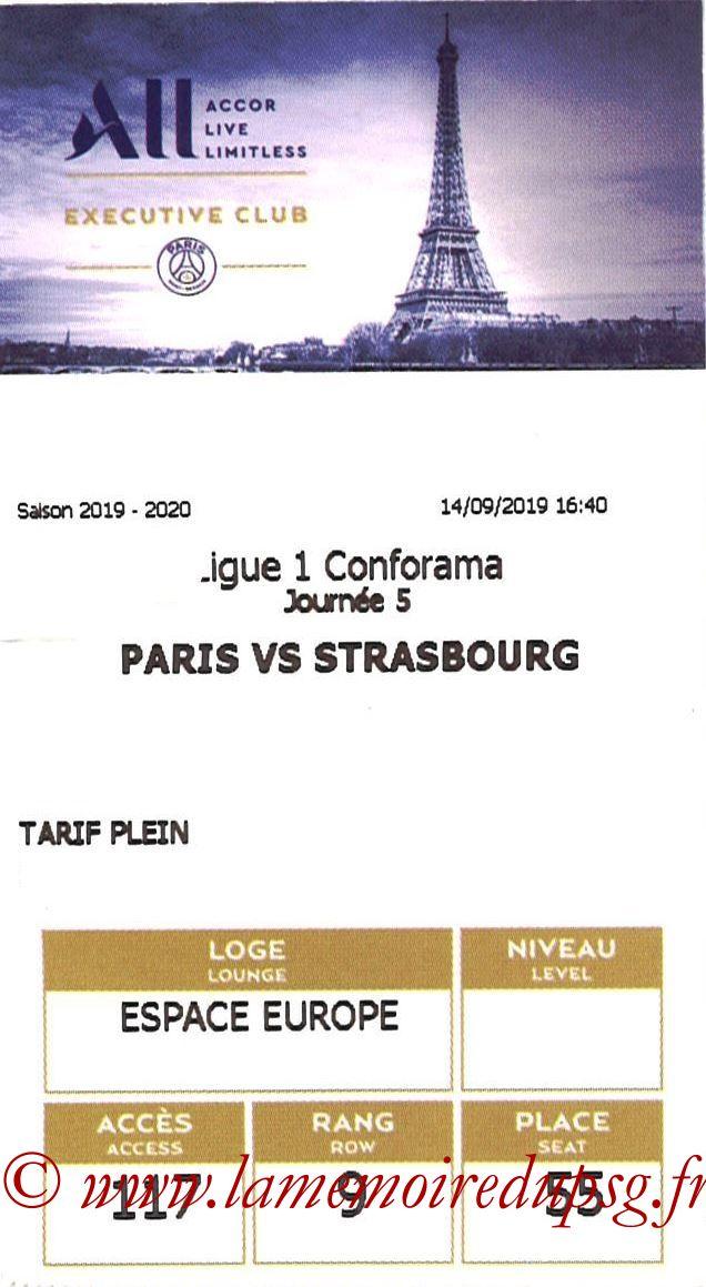 2019-09-15  PSG-Strasbourg (5ème L1, E-ticket Executive Club)