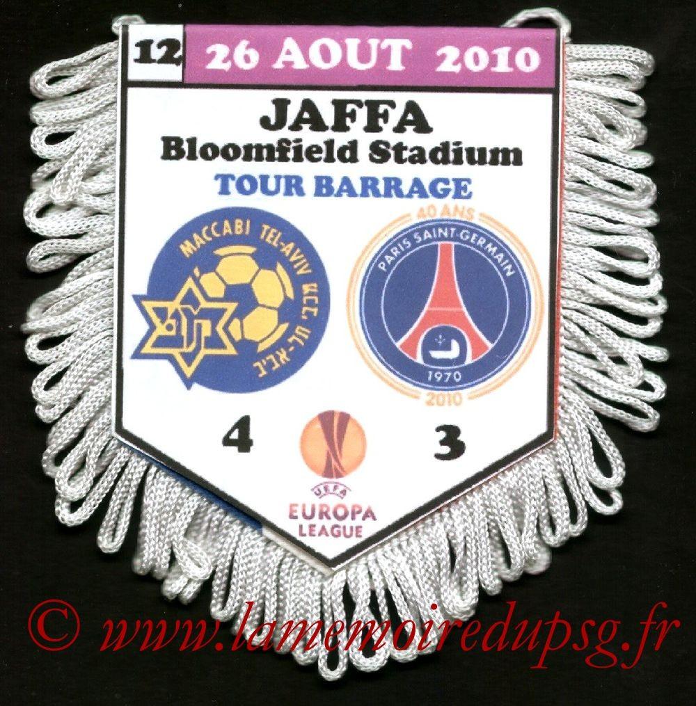 2010-08-26  Maccabi Tel Aviv-PSG (Tour préliminaire Retour C3)