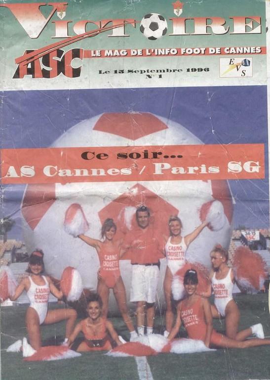 1996-09-15  Cannes-PSG (7ème D1, Victoire N°1)