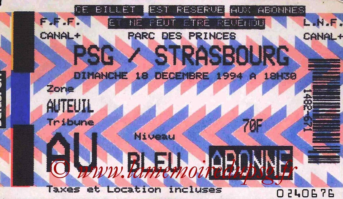 1994-12-18  PSG-Strasbourg (21ème)