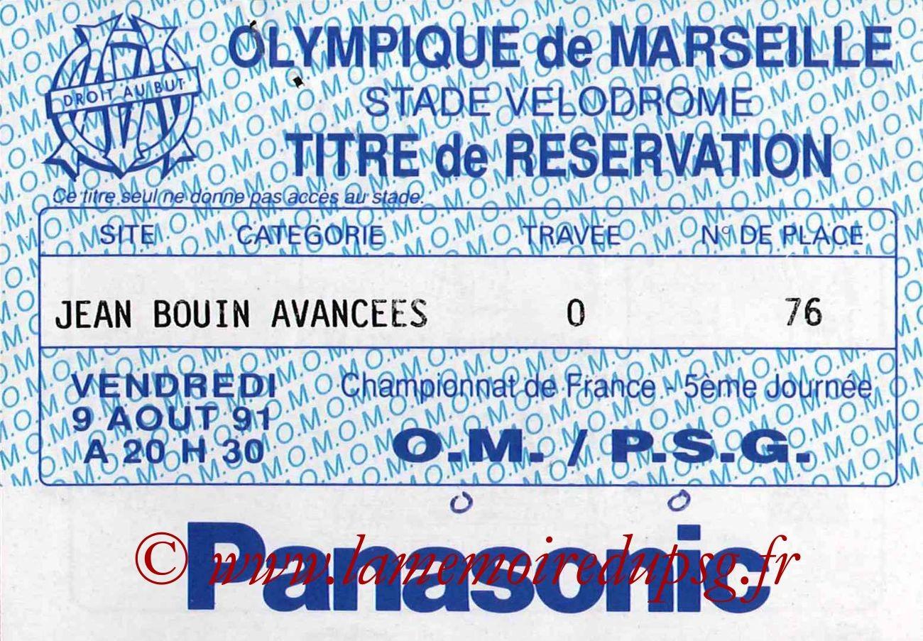 1991-08-09  Marseille-PSG (5ème D1)