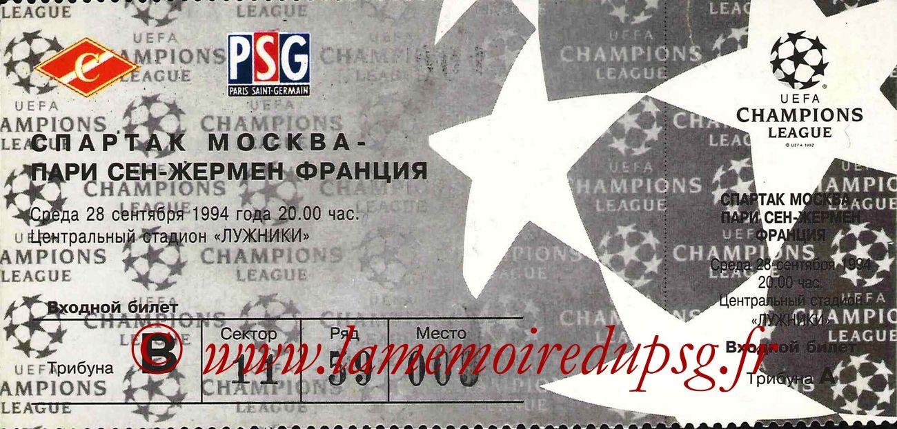 1994-09-28  Spartak Moscou-PSG (2ème journée poule C1)