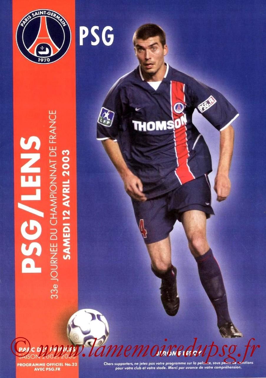 2003-04-12  PSG-Lens (33ème D1, Programme officiel N°32)