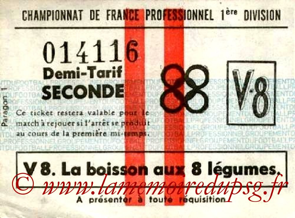 1977-06-08  Lyon-PSG (38ème D1, Sans nom)