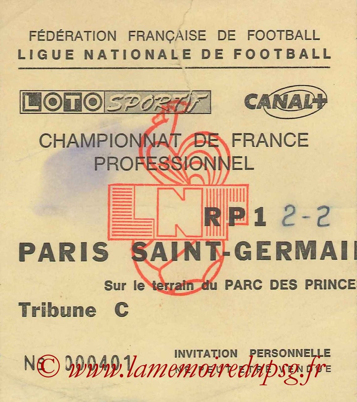 1989-09-09  Racing Paris 1-PSG (9ème D1, Invitation)