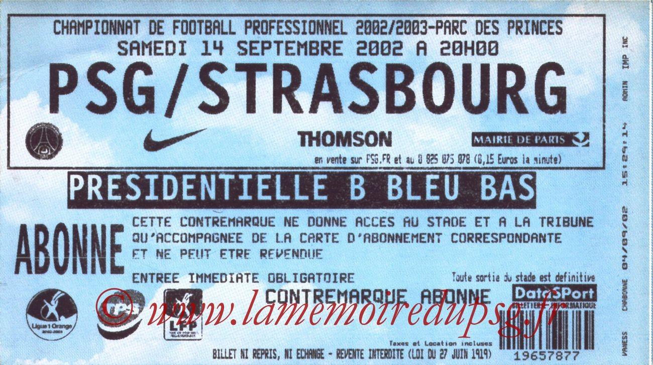 2002-09-14  PSG-Strasbourg (7ème L1)