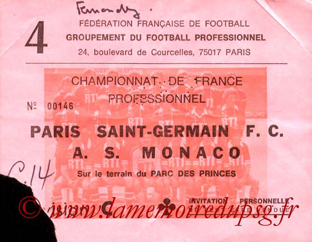 1981-08-07  PSG-Monaco (4ème D1, Invitation)