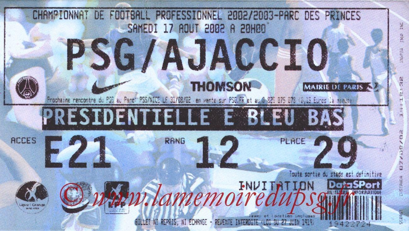 2002-08-17  PSG-Ajaccio (3ème L1)