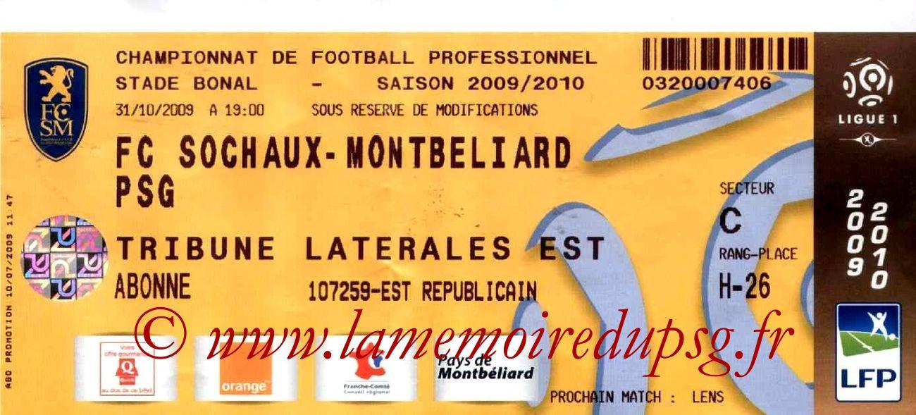 2009-11-01  Sochaux-PSG (12ème L1)