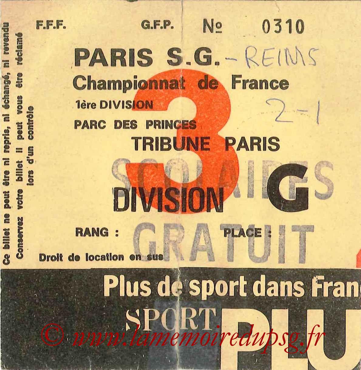 1976-09-18  PSG-Reims (7ème D1, Sans nom N°3)