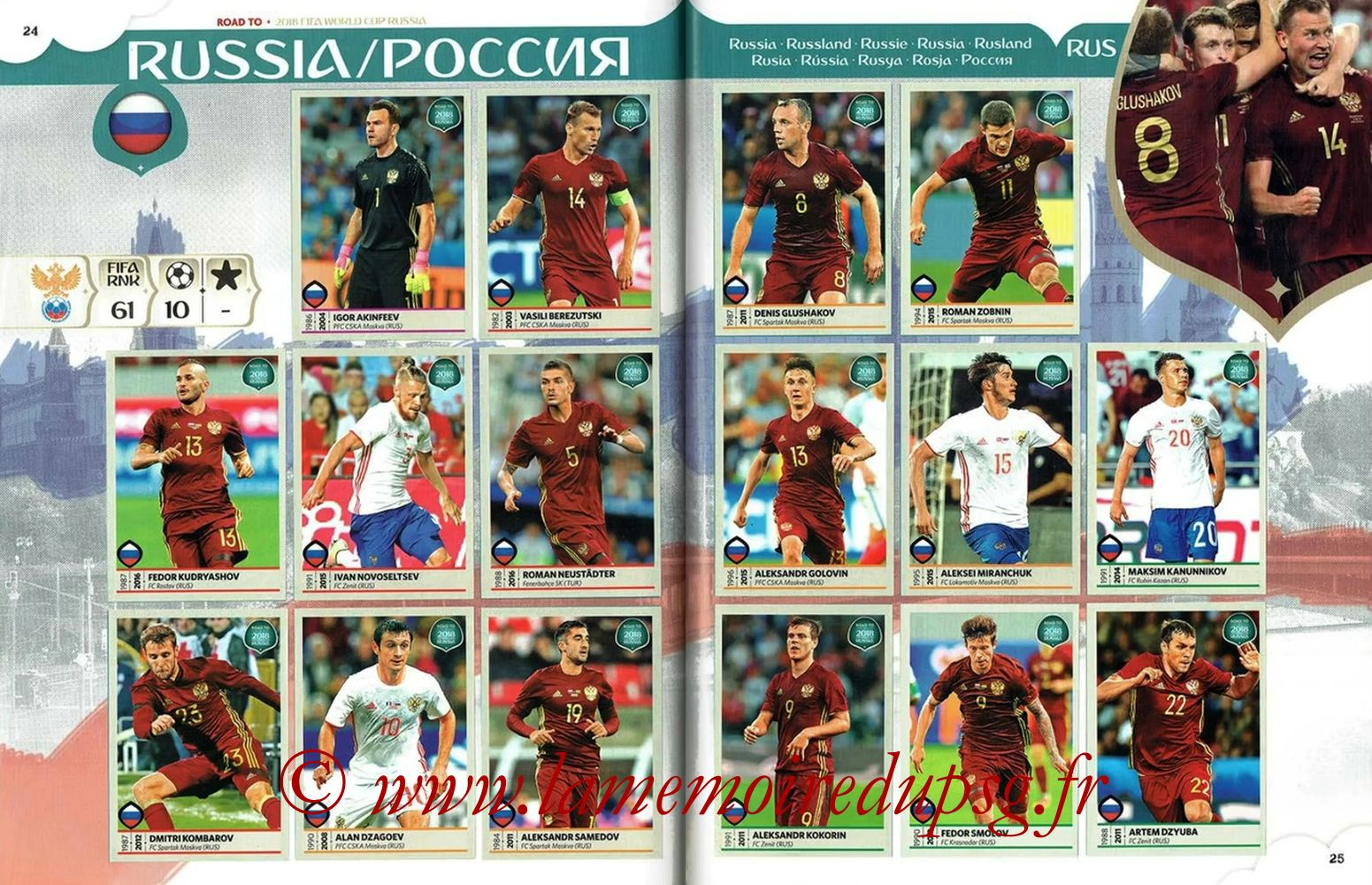 2018 - Panini Road to FIFA World Cup Russia Stickers - Pages 24 et 25 - Russie