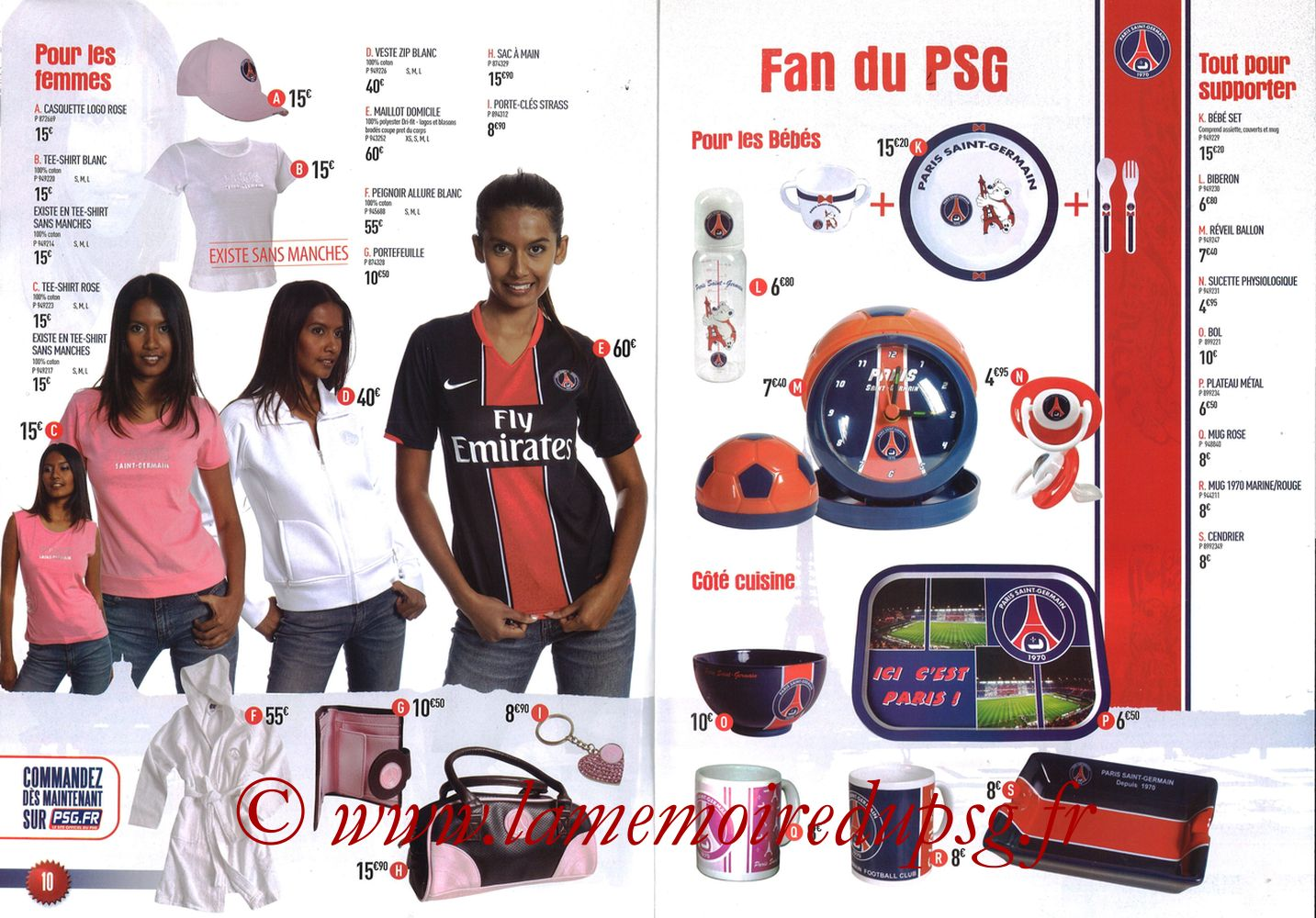 Catalogue PSG - 2007-08 - Pages 10 et 11