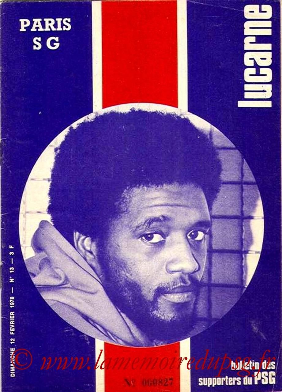 1978-02-11  PSG-Lyon (27ème D1,Lucarne N°13)