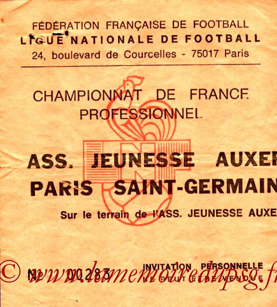 1983-09-21  Auxerre-PSG (10ème D1, Invitation)