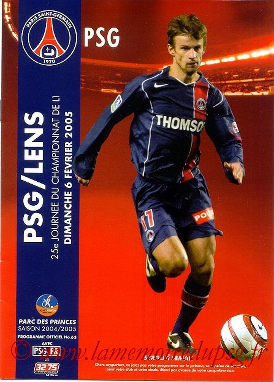 2005-02-06  PSG-Lens (25ème L1, Officiel N°63)