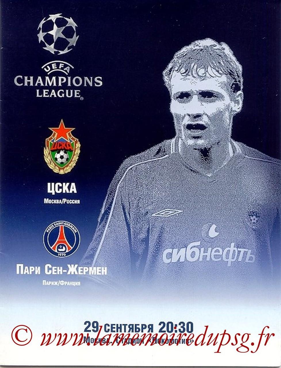 2004-09-29  CSKA Moscou-PSG (2ème Poule C1, Officiel)