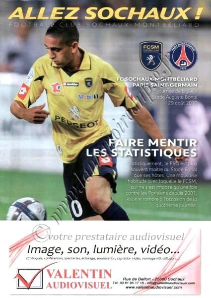 2010-08-29  Sochaux-PSG (4ème L1, Allez Sochaux)