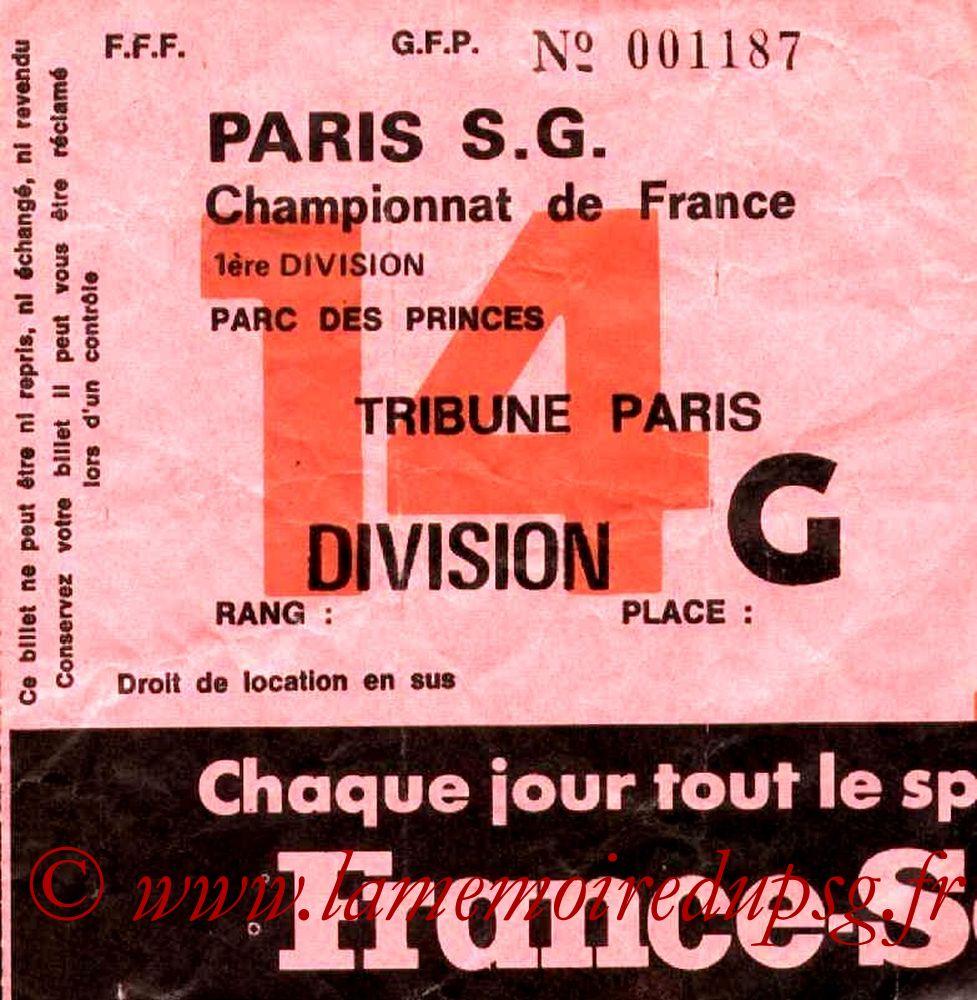 1977-03-23  PSG-Nantes (28ème D1, Sans nom N°14)
