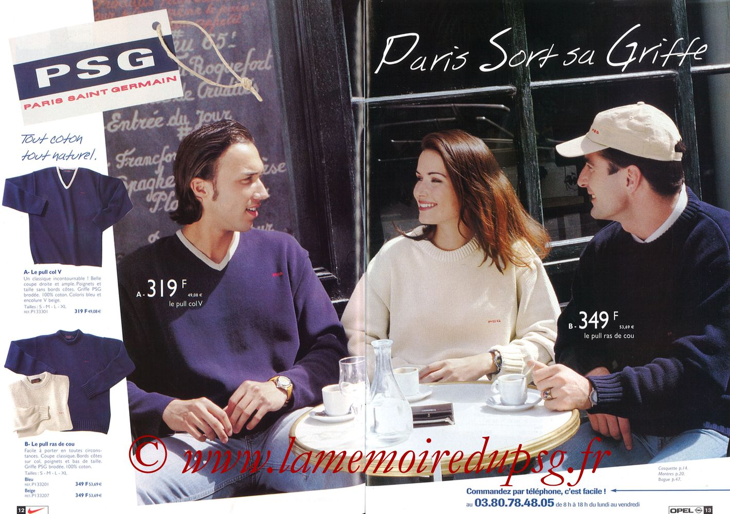Catalogue PSG - 1998-99 - Pages 12 et 13