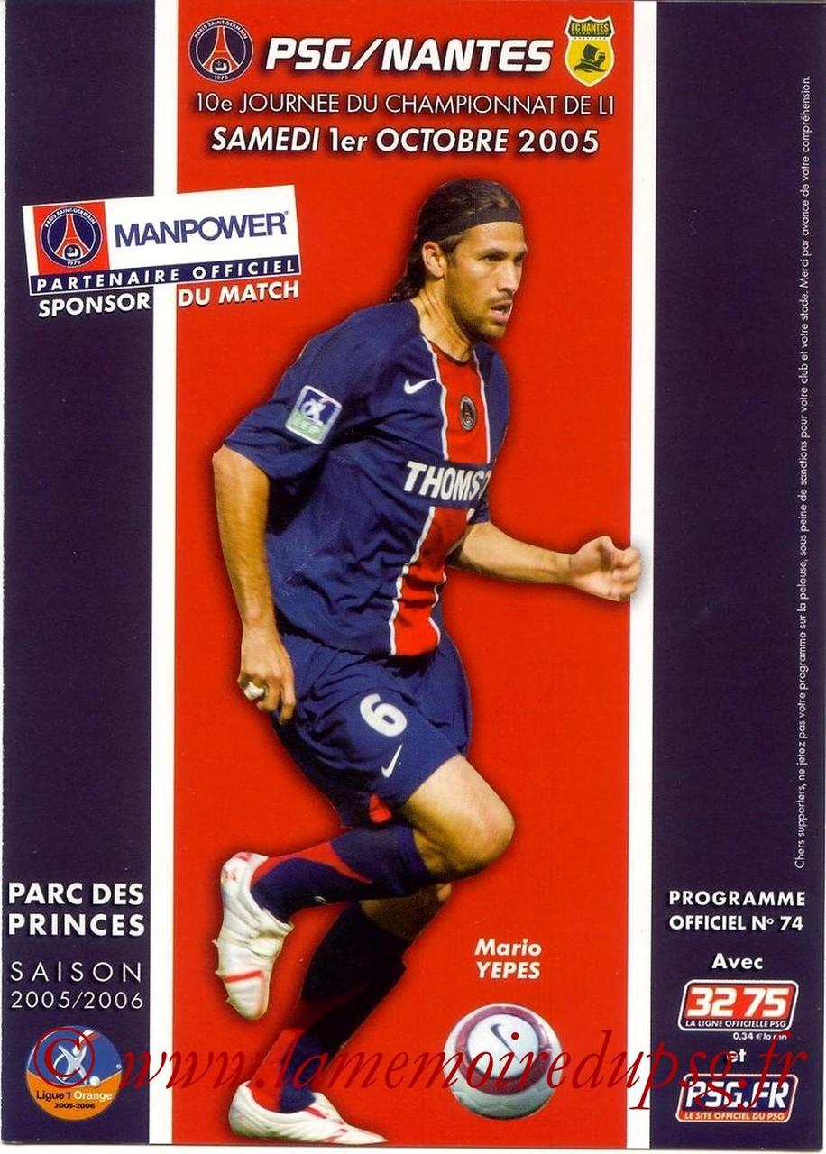 2005-10-01  PSG-Nantes (10ème L1, Officiel N°74)