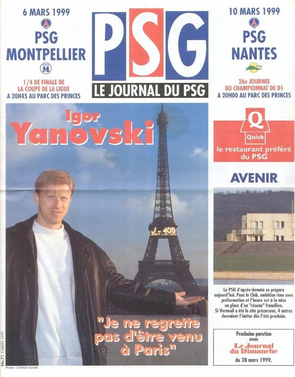 1999-03-07  PSG-Montpellier (Quart Finale CL, Le Journal du PSG N°71)