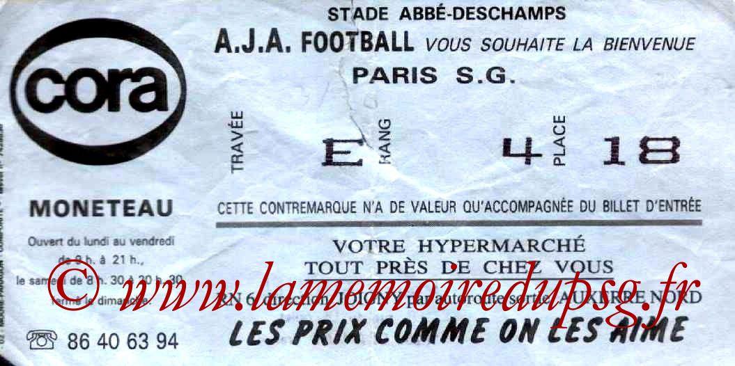 1987-10-31  Auxerre-PSG (17ème D1)