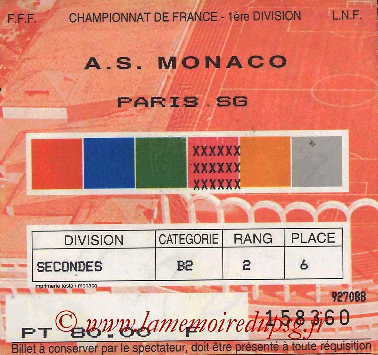 1996-02-07  Monaco-PSG (26ème D1, Sans nom)