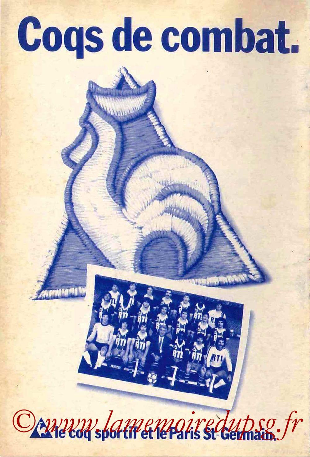 1982-83 - Guide de la Saison PSG - Page 24