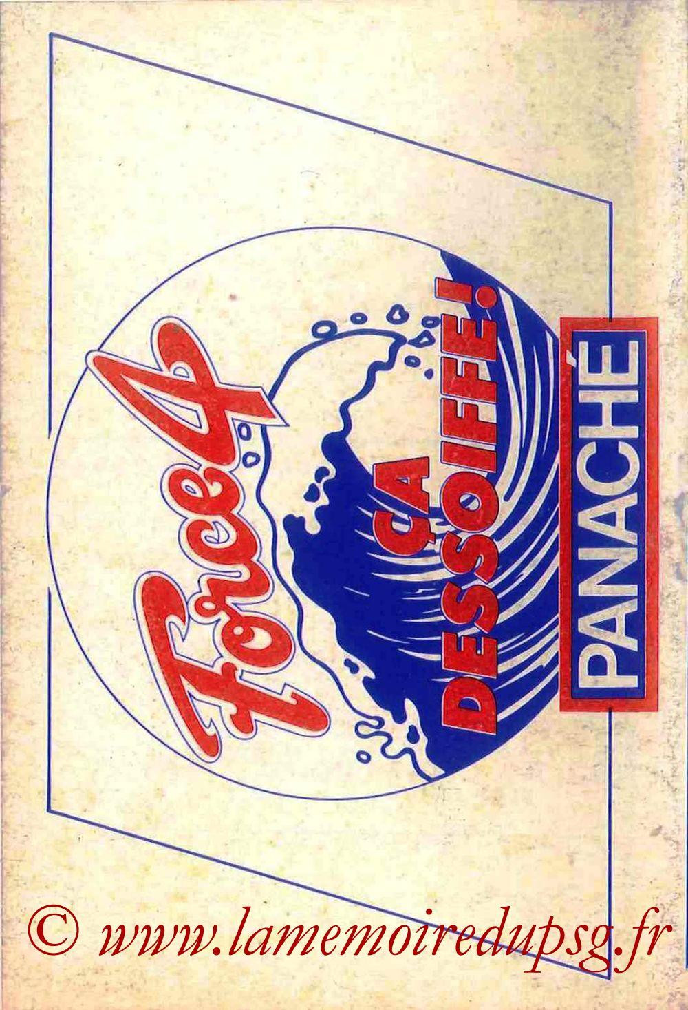 1981-82 - Guide de la Saison PSG - Page 22
