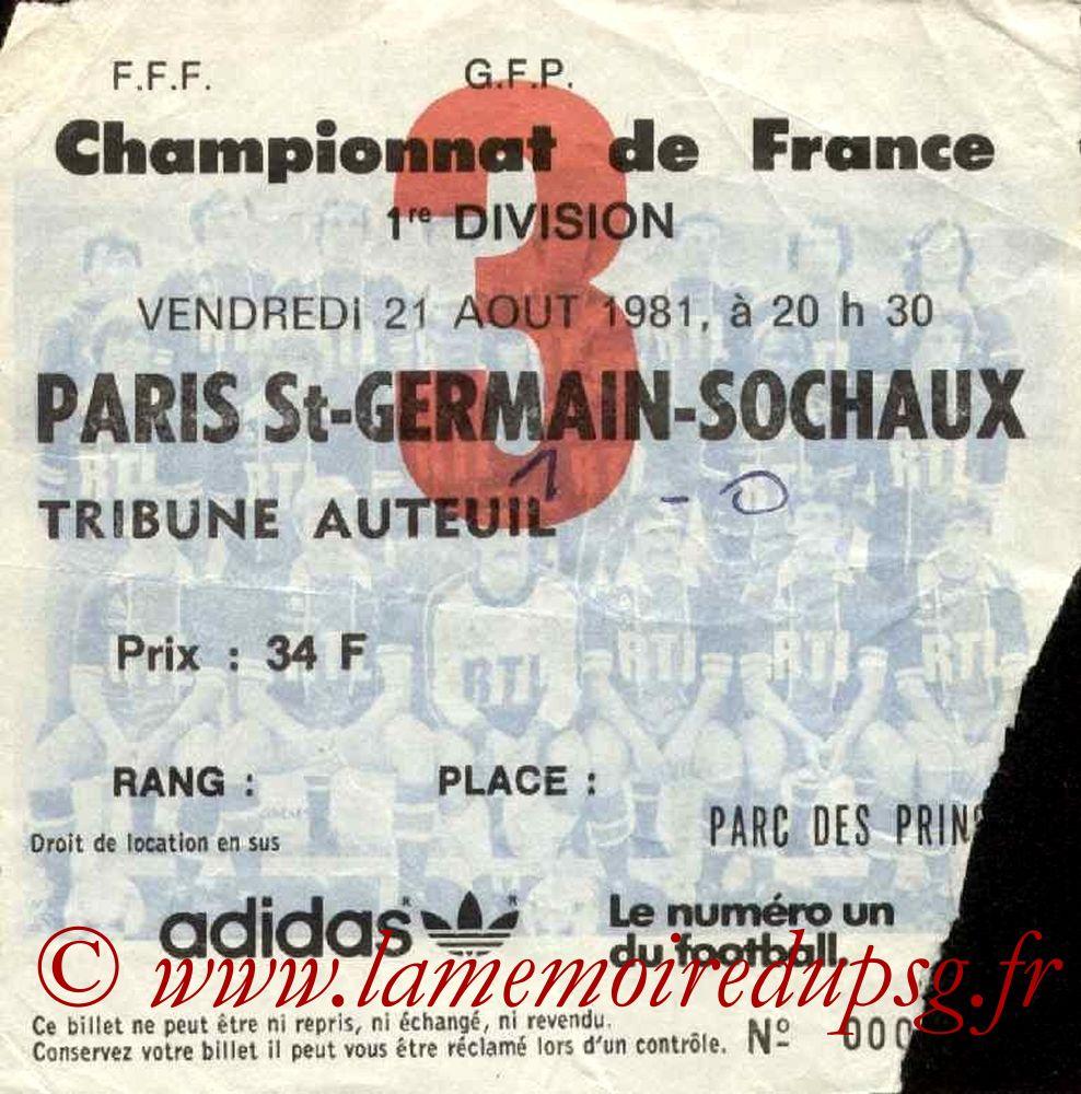 1981-08-21  PSG-Sochaux (6ème D1, Ticket N° 3)