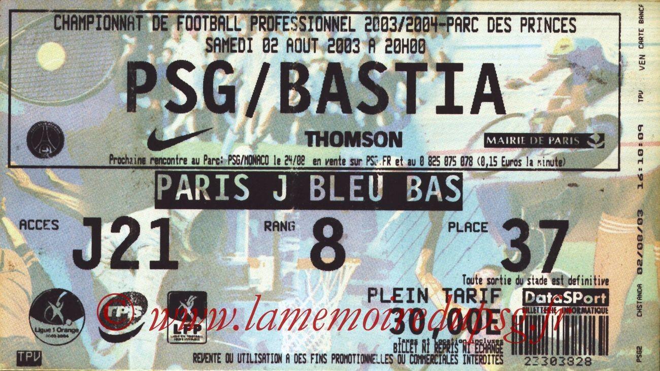2003-08-02   PSG-Bastia (1ère L1, bis)