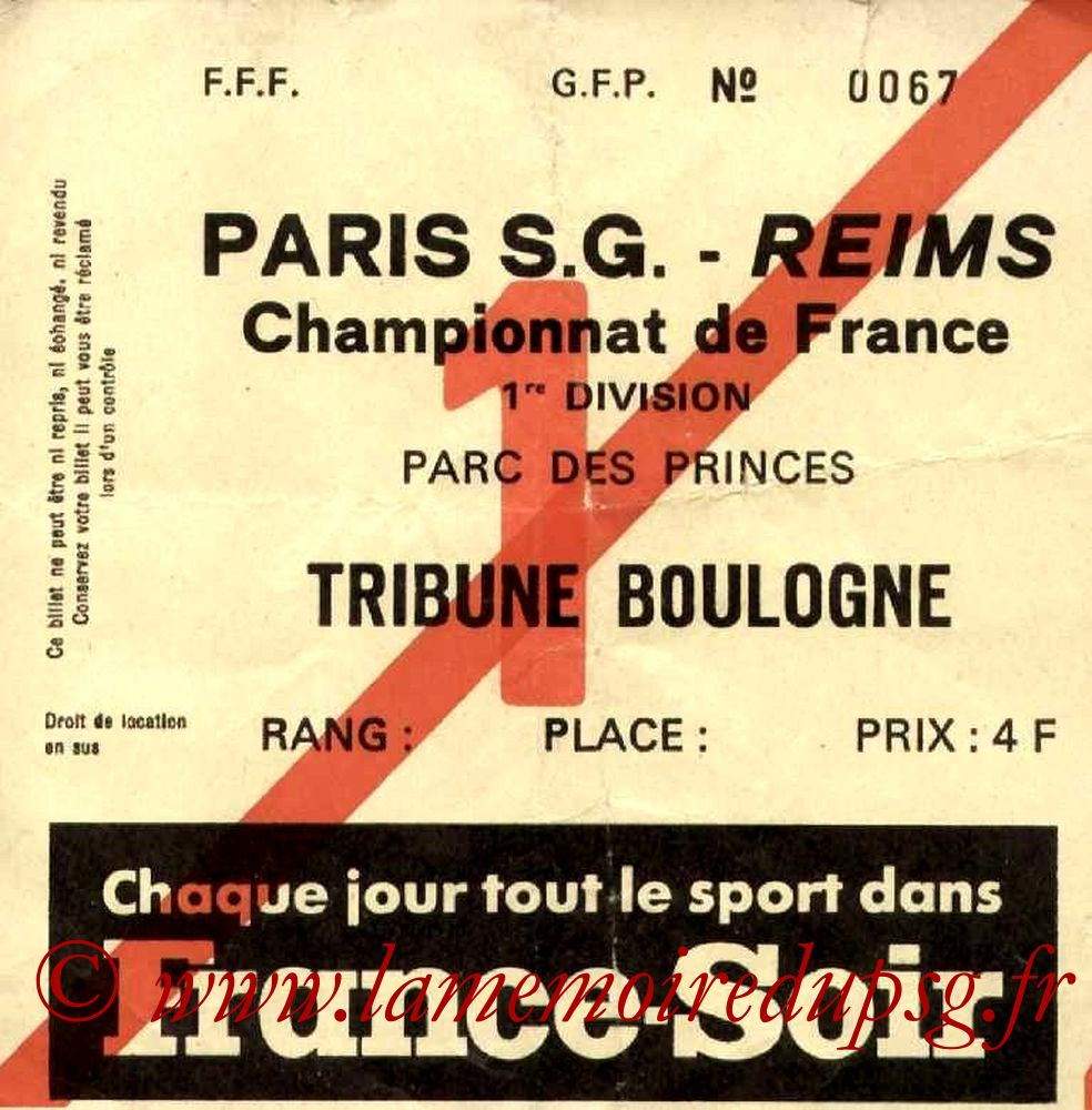 1977-08-09  PSG-Reims (1ère D1, Ticket N°1)