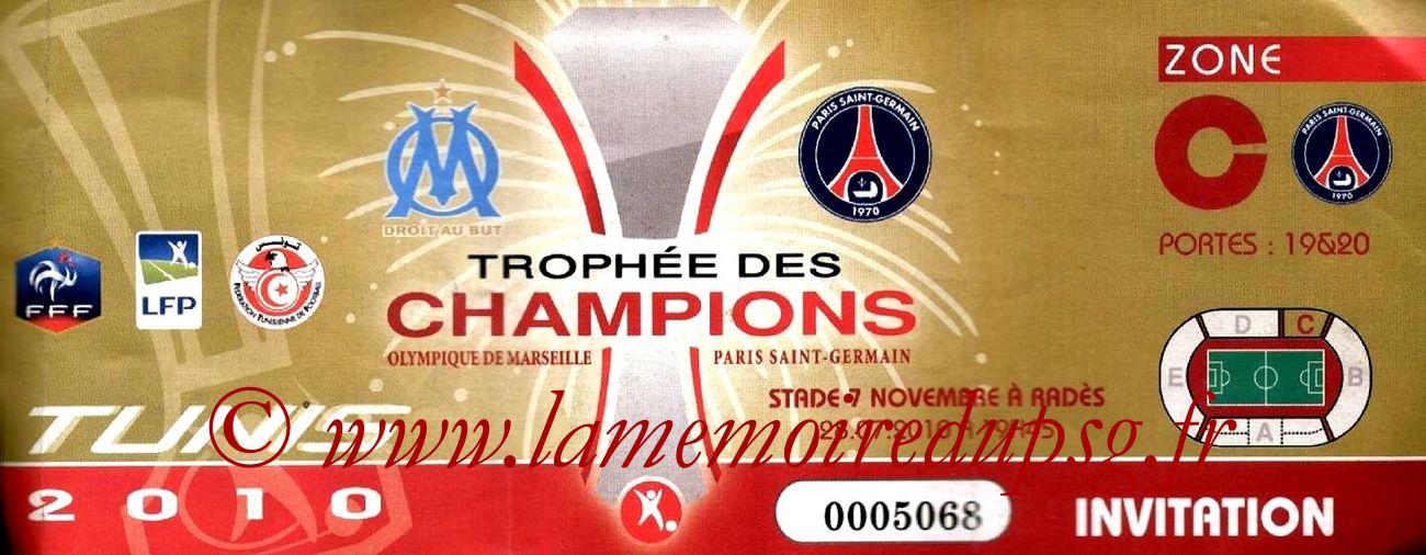 2010-07-28  PSG-Marseille (Trophée des Champions à Rades)3
