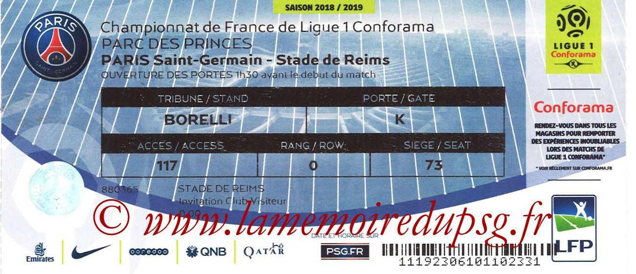 2018-09-26  PSG-Reims (7ème L1)