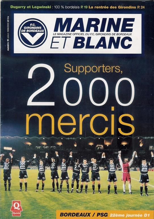2000-01-16  Bordeaux-PSG (22ème D1, Marine et Blanc N°16)