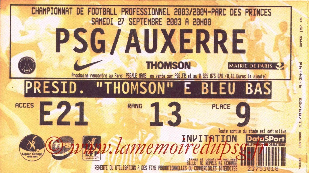 2003-09-27   PSG-Auxerre (8ème L1, bis)