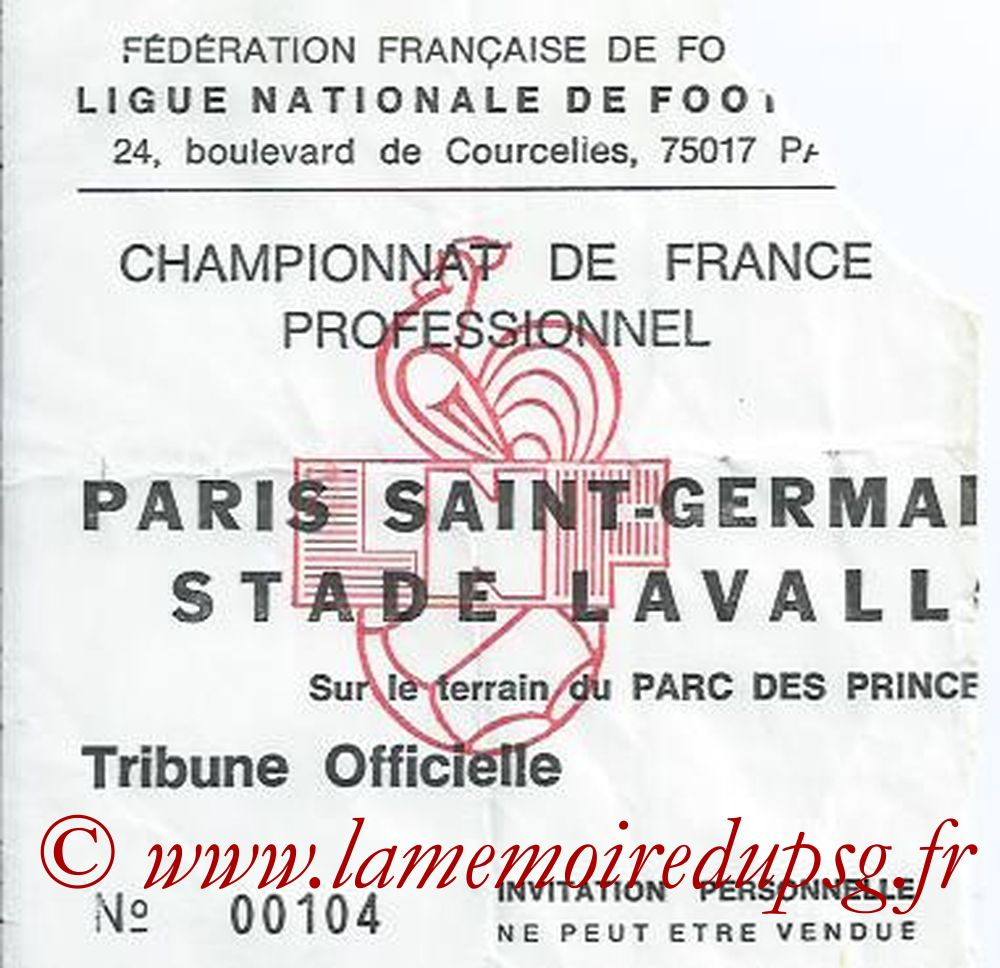 1982-11-06  PSG-Laval (14ème D1, Invitation)