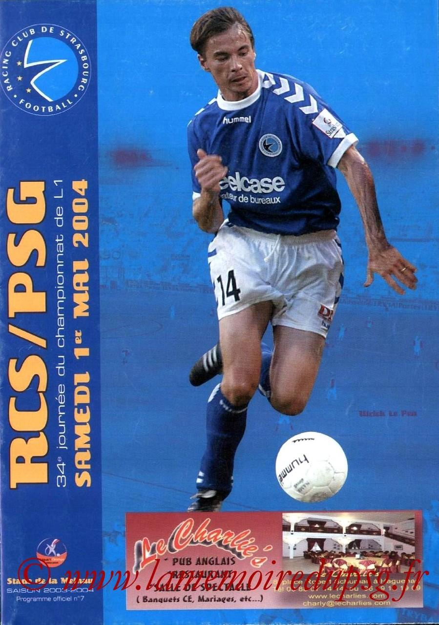 2004-05-01  Strasbourg-PSG (34ème L1, Programme officiel N°7)
