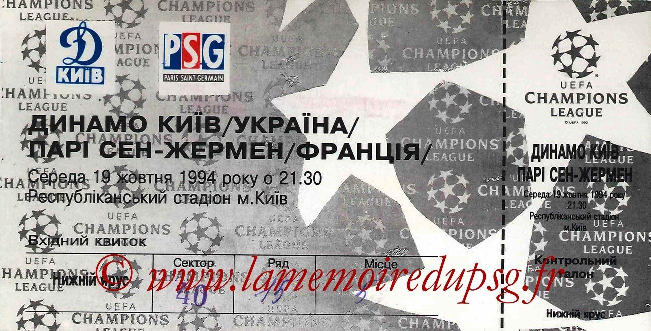 1994-10-19  Dynamo Kiev-PSG (3ème journée poule C1)