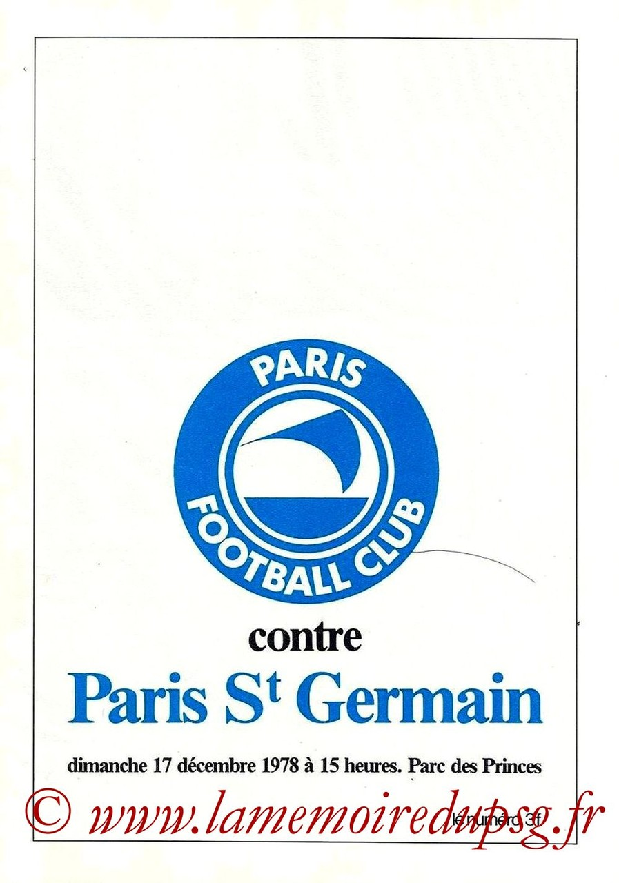 1978-12-17  Paris FC-PSG (24ème D1, Officiel)